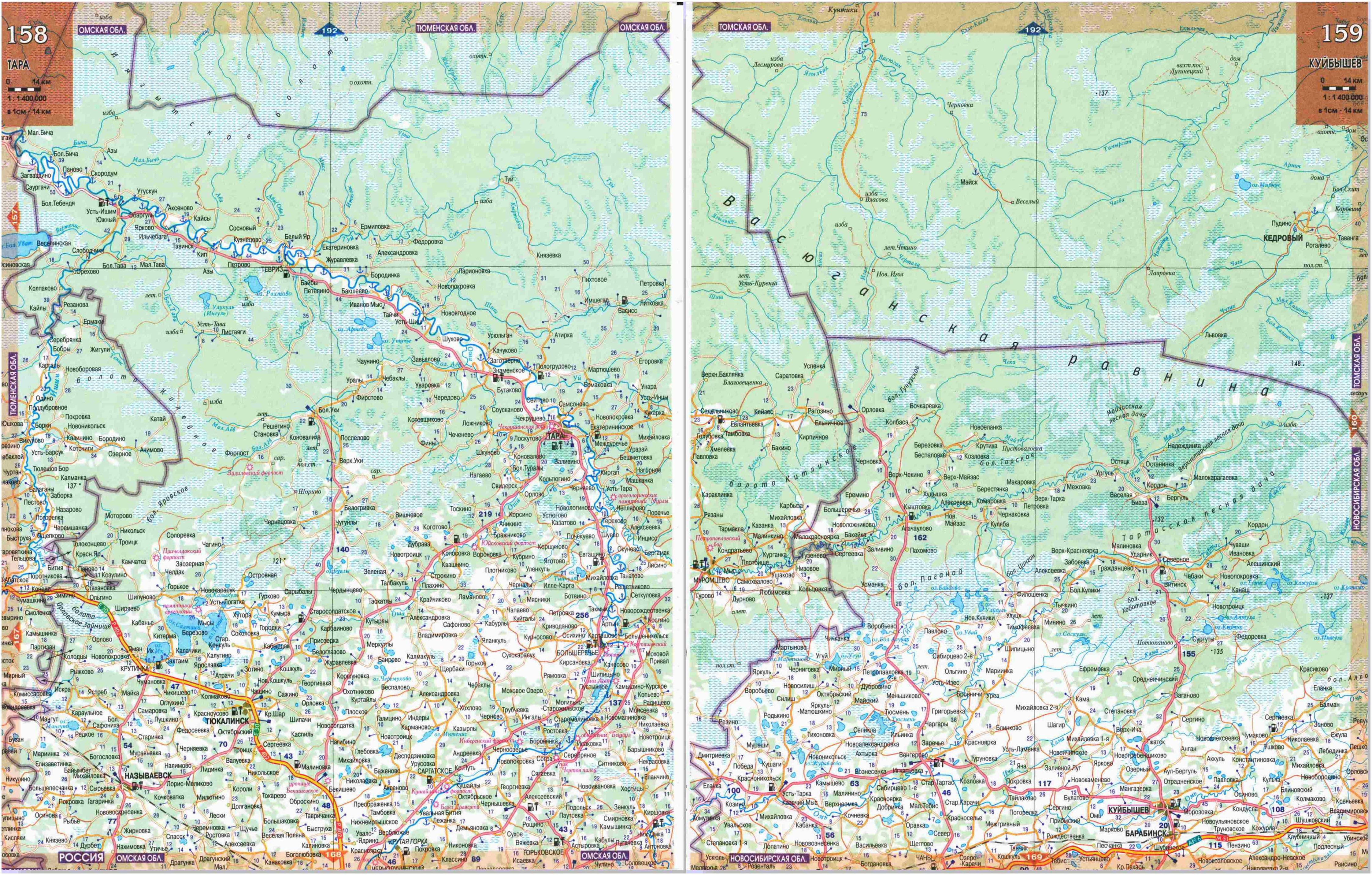 Топографические Карты Омской Области