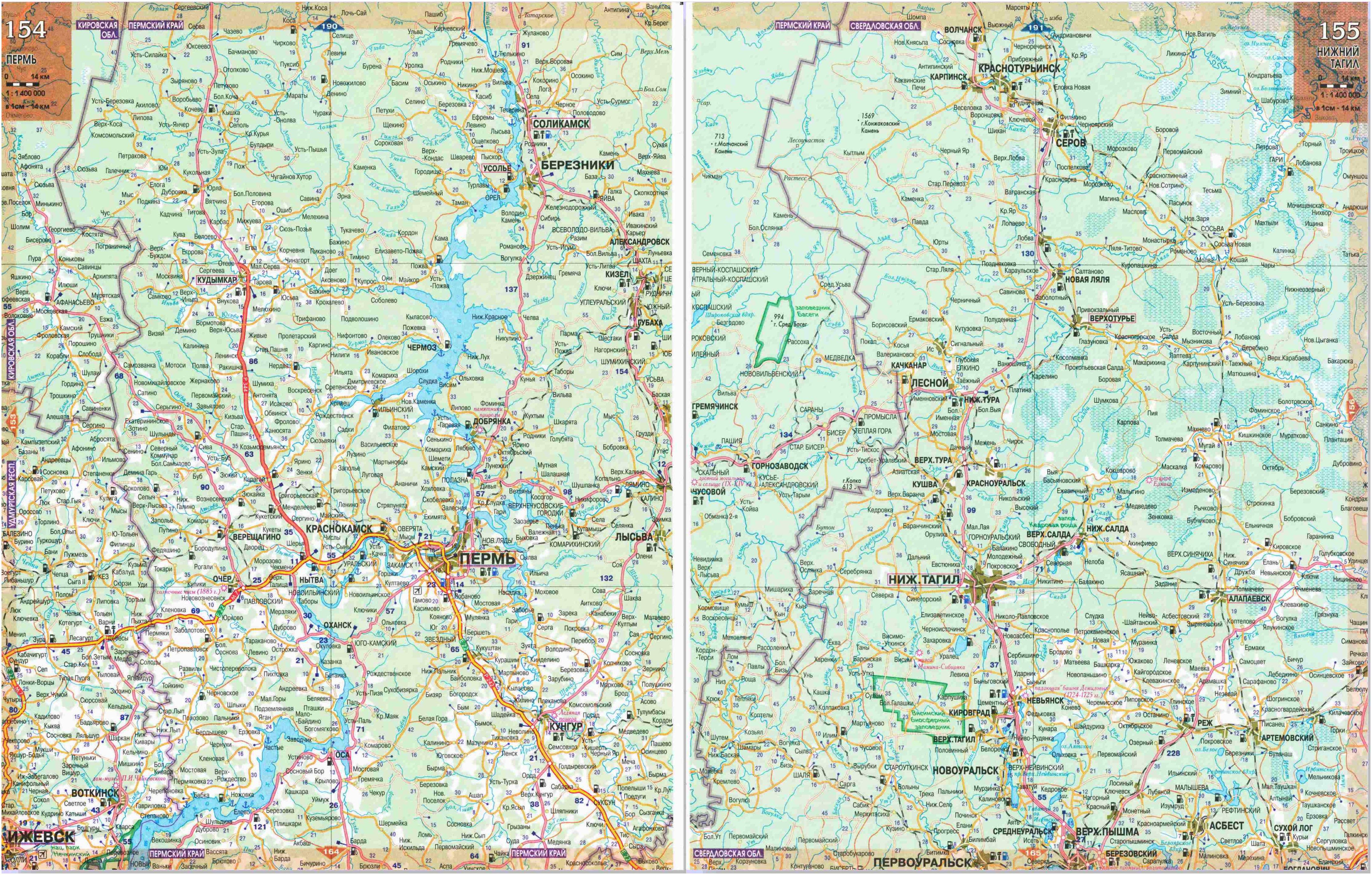 Карта автодорог - Свердловская область.  Подробная карта дорог Свердловской области с расстояниями между городами.