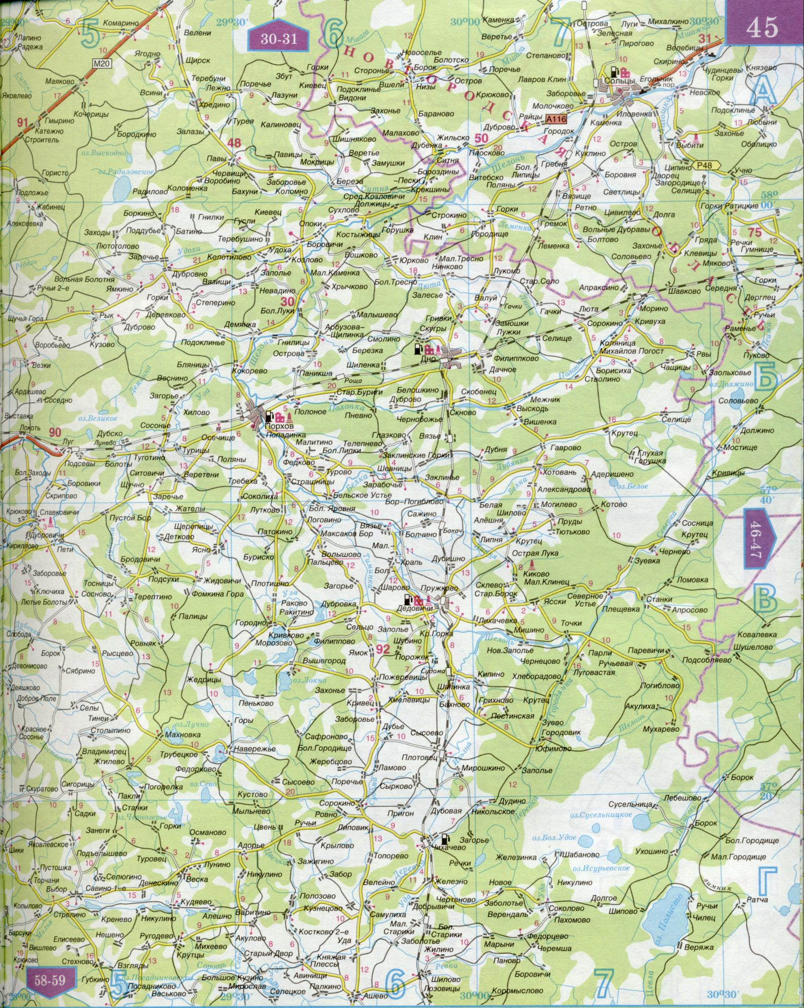 Road Map Of Russia Garmin Download For Free - nexfasr