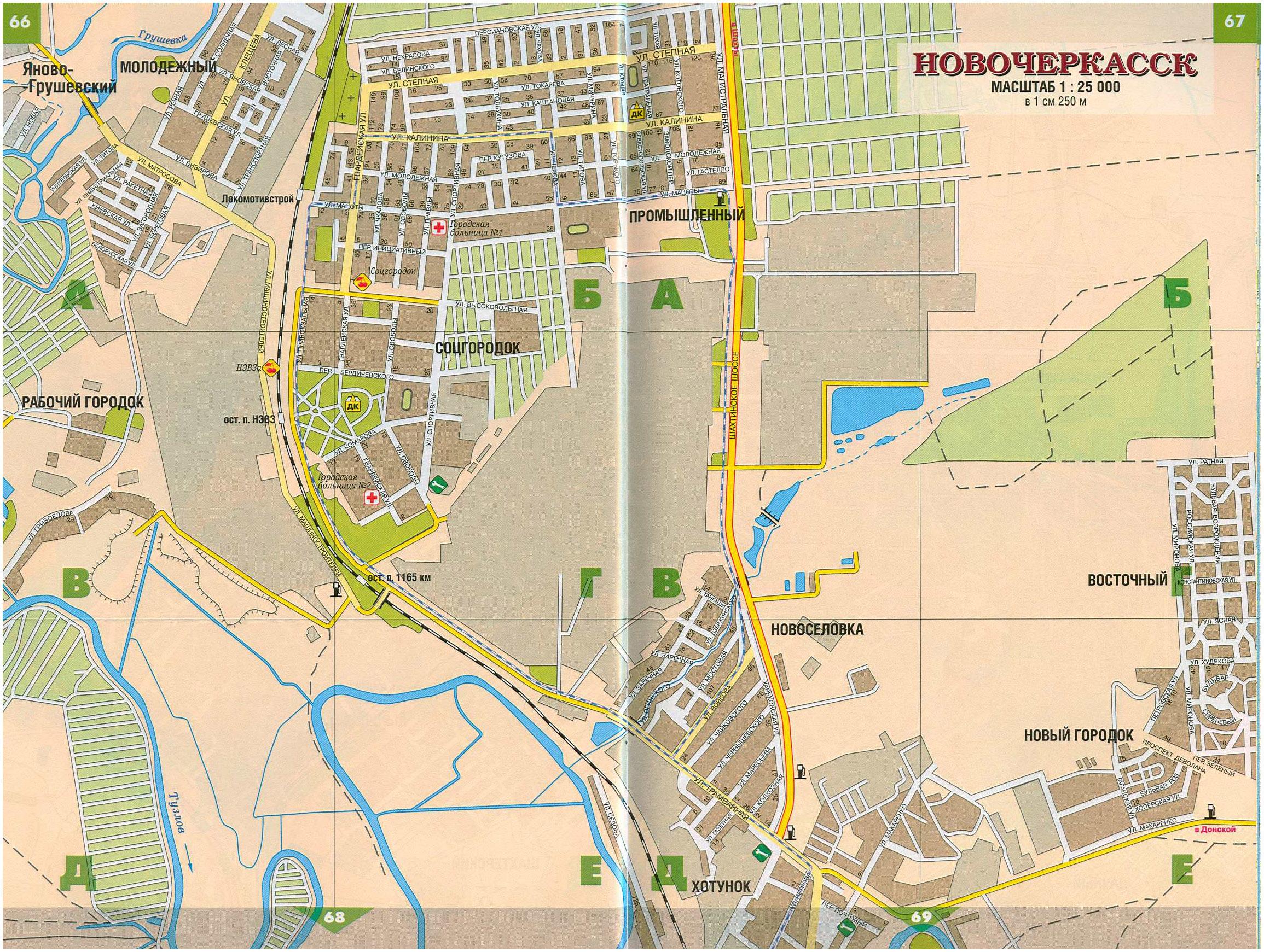 Подробная карта улиц г. Новочеркасск Ростовская область.  Скачать бесплатно.