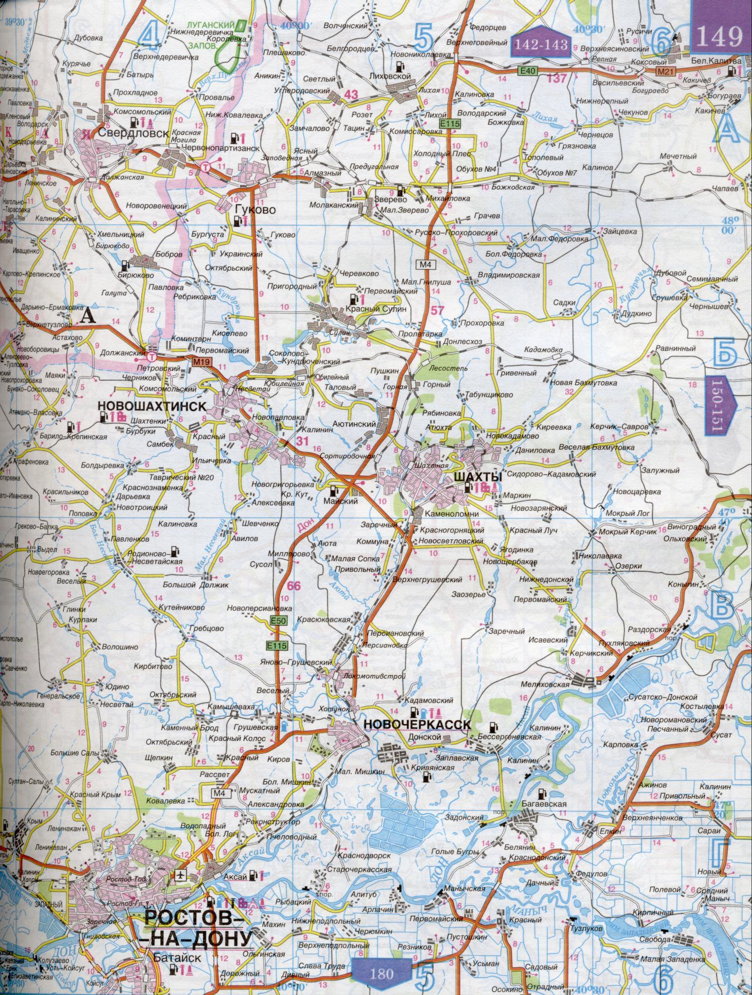 Атлас автодорог ростовской области