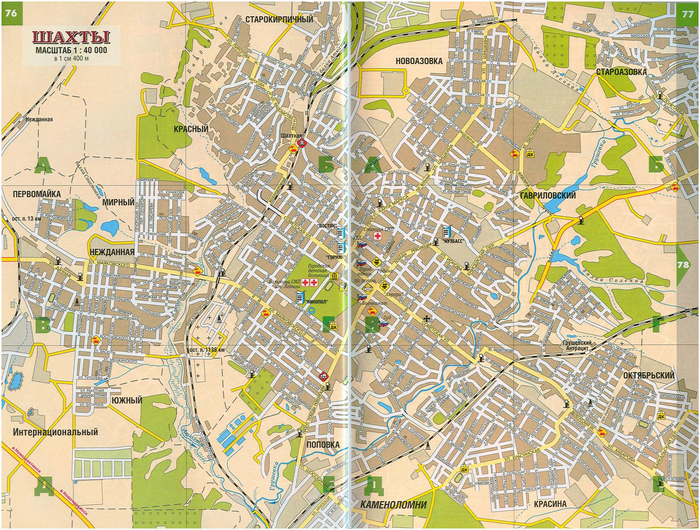 Карта г. Шахты. Карта города Шахты Ростовской области ...: http://www.rus-maps.com/russia-map-137/