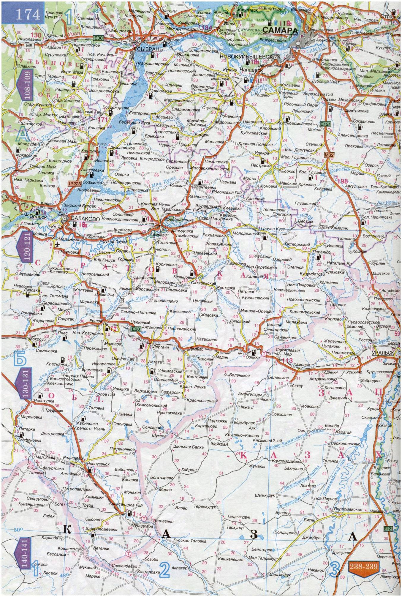 Garmin road of russia 4.05 topo : scholoner