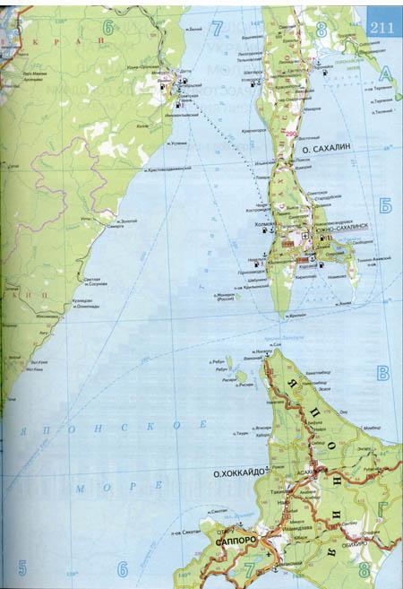 Карта дорог — сахалинская область