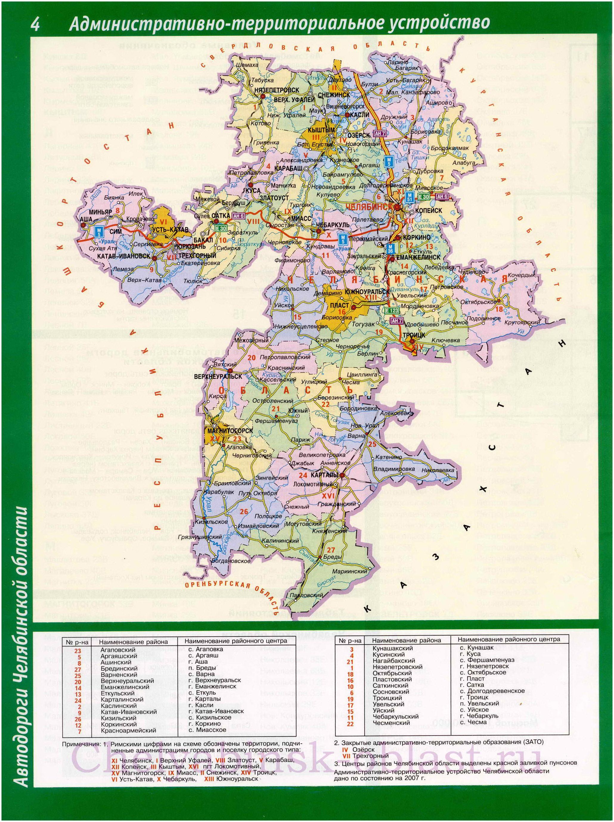 Карта маршрута Москва Тамбов как доехать