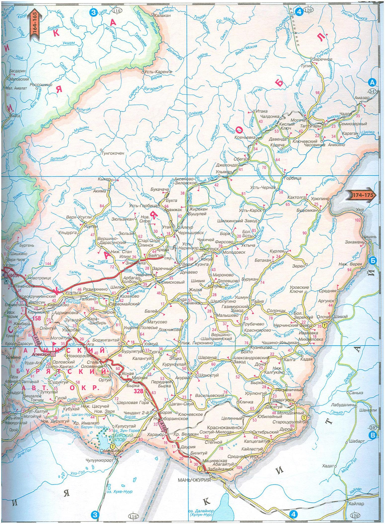 Карта автомобильных дорог Читинской области и соседних территорий