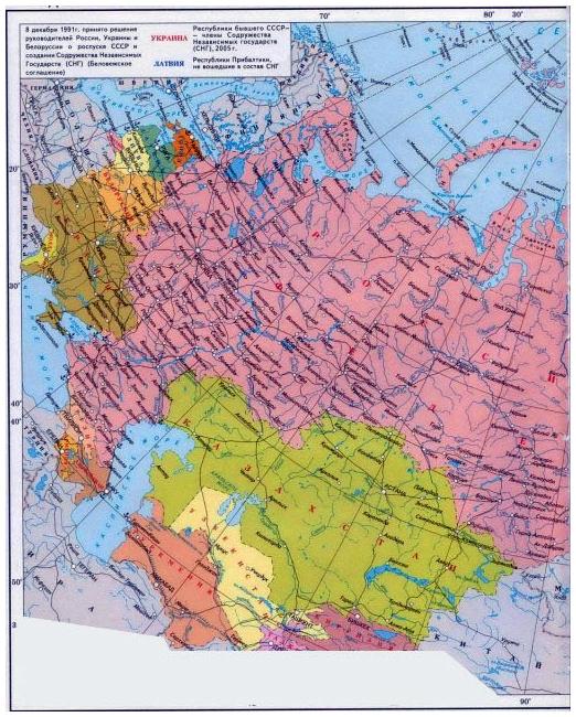 Карта Евразии Скачать - фото 6