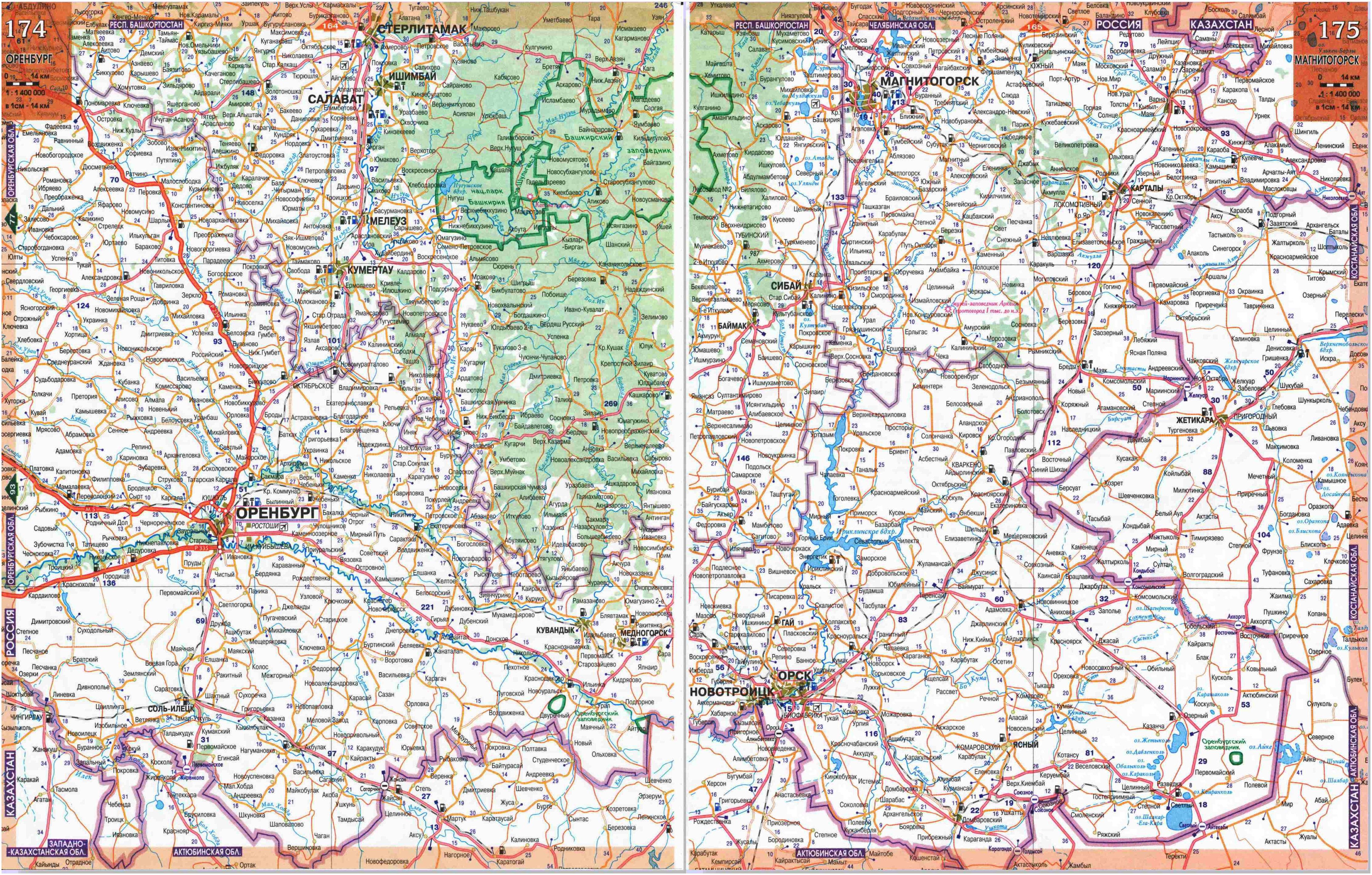 Карта автодорог Башкирской республики. Карта дорог ...: http://rus-maps.com/?p=1115