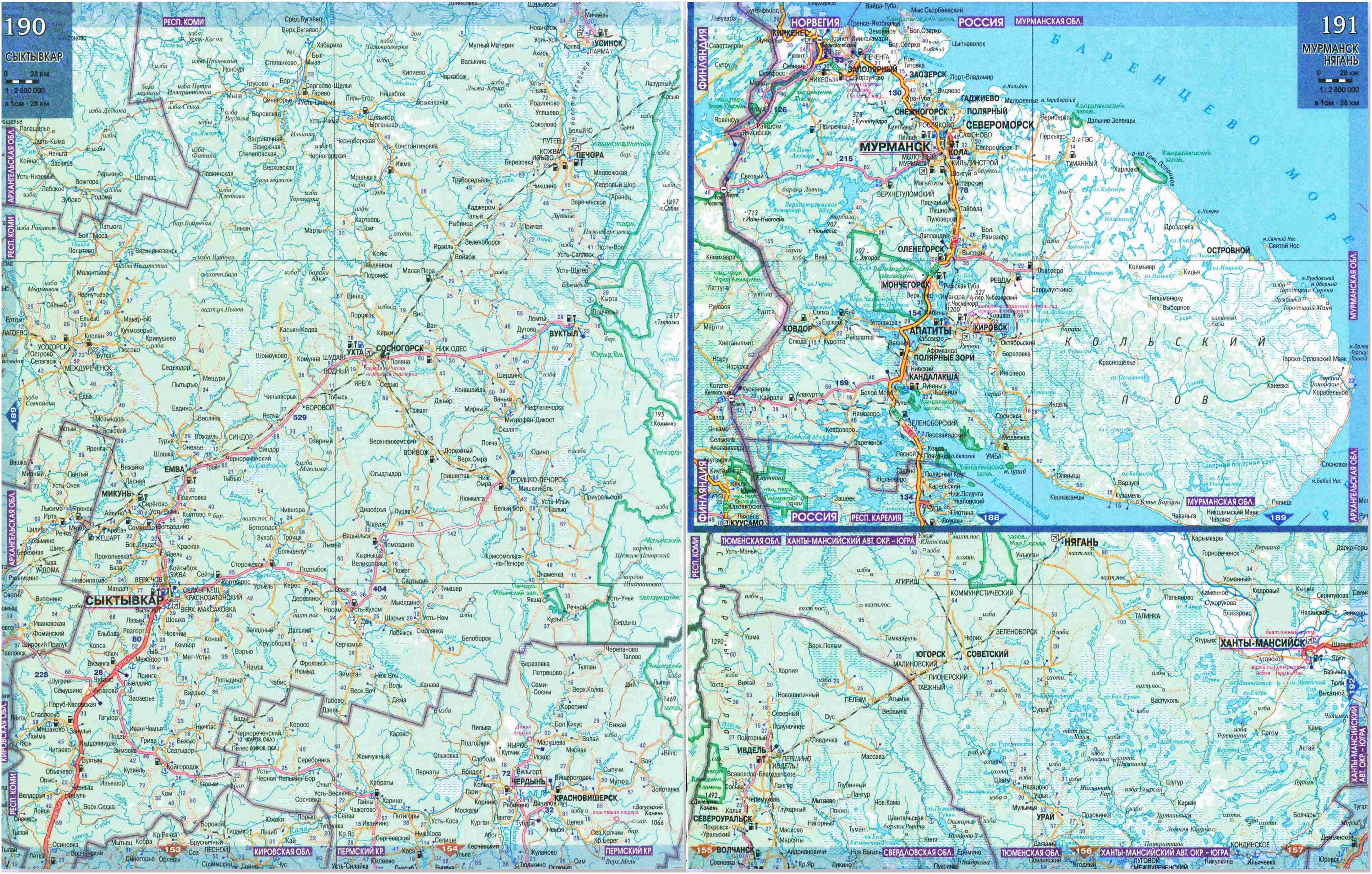 Карта Республики Коми. Карта автомобильных дорог Коми ...: http://rus-maps.com/?p=1221