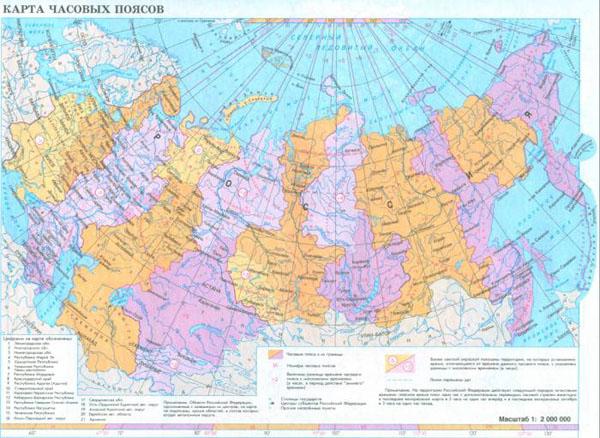 Карту Автодорог Ростовской Области