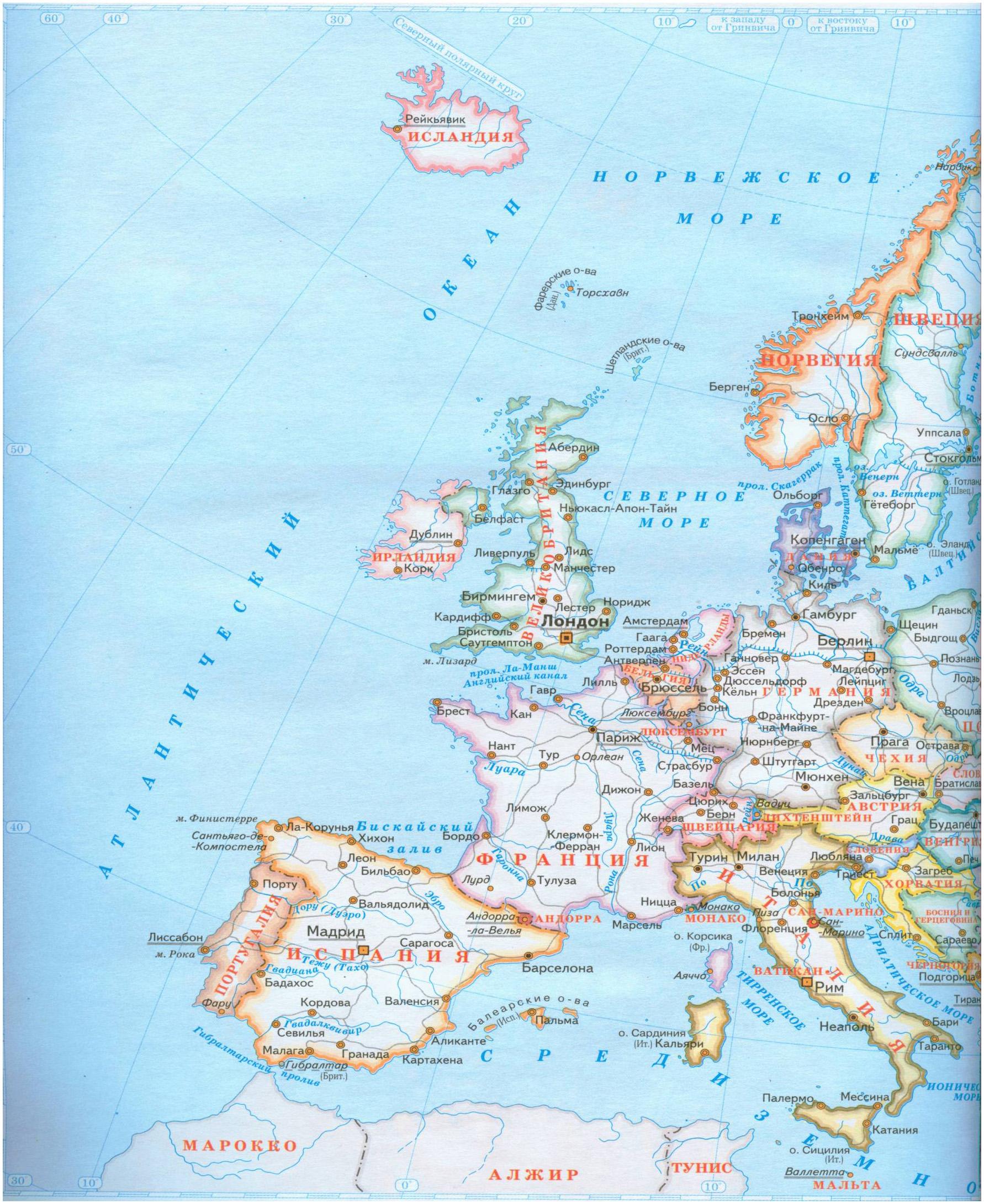 Политическая карта европы – страны